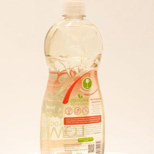 Detergent Ecologic pentru vase cu aloe vera - Garda Andrea